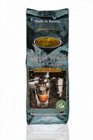ARISTOCRAT Coffee VENDING STANDART 1 кг